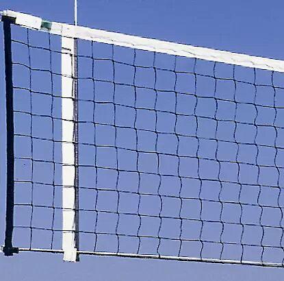 Detail: Volleyball-Netz