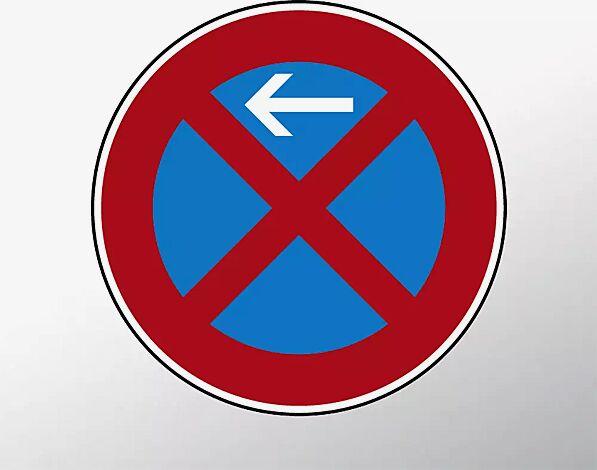 Verkehrszeichen: Absolutes Haltverbot Anfang, Aufstellung rechts