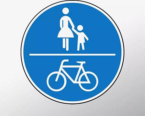 Verkehrszeichen: Gemeinsamer Geh- und Radweg