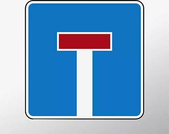 Verkehrszeichen: Sackgasse
