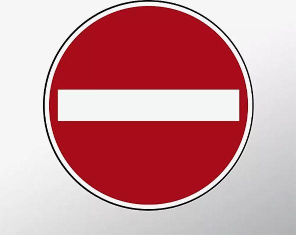 Verkehrszeichen: Verbot der Einfahrt